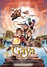 Возвращение в Гайю