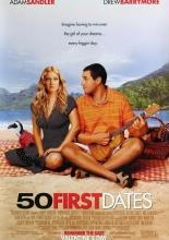 50 первых поцелуев