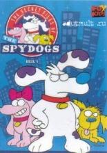 Секретные материалы псов-шпионов
