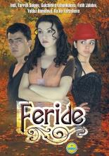 Фериде