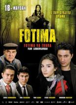 Фатима и Зухра 2