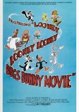 Безумный, безумный, безумный кролик Банни