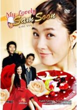 Меня зовут Ким Сам-сун