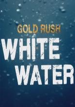 Золотая лихорадка: Белая вода