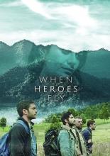 Когда летают герои