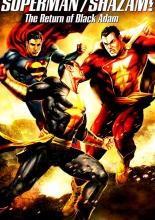 Супермен/Шазам!: Возвращение черного Адама