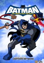 Бэтмен: Отвага и смелость