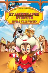 Американские истории Фивела