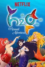 H2O: Остров русалок сериал