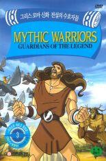 Воины мифов: Хранители легенд