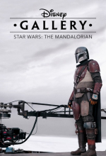 Галерея Диснея: Звездные войны: Мандалорец
