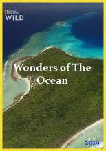 Чудеса океана