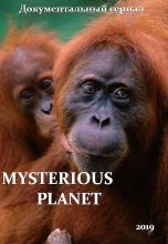 Viasat Nature: Загадочная планета