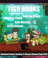 Рыбология