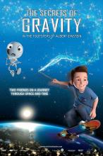 Секреты гравитации: По стопам Альберта Эйнштейна
