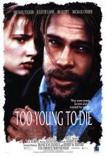 Умереть молодой