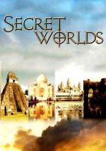 Таинственные миры. Цивилизация Майя