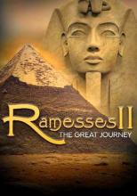 Рамзес II. Великое путешествие