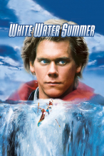 Лето белой воды