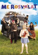 Мы — дорожные пираты