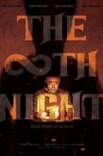 Восьмая ночь