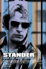 Стандер