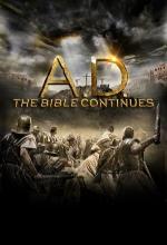 Наша эра. Продолжение Библии