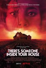 В твоем доме кто-то есть